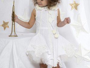 """Baby u Rock Βαπτιστικό Φόρεμα """"Leila"""" 22002G04AAC"""