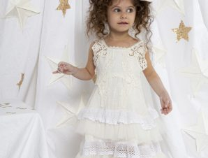 "Baby u Rock Βαπτιστικό Φόρεμα ""Tato"" 22002G16AAC"