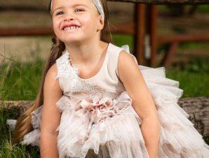 Vinte Li Φόρεμα Βάπτισης Μόκα 2913