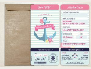"""Προσκλητήριο Βάπτισης """"Εισιτήριο Ροζ"""" VB148"""